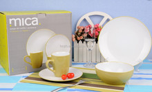 China wholesale 4 pcs dinner set gift box package packing as your design