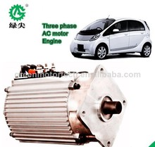 cheap and high quality electric rickshaw 2.2kw/ 3kw ac/dc motor for India market