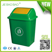 High Quality 20 Liter Push Cover Flip Top Office garbage disposal For Indoor
