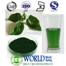 nature green color from Mulberry leaves 98% chlorophyll 98% sodium copper chlorophyllin