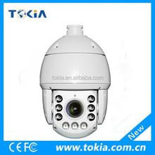 Analog HD high speed Dome 360 degree Outdoor 18x 1.3MP 960P AHD optical zoom cctv ptz Camera