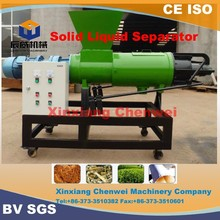Chenwei SUS 304 poultry manure separator dewatering Separator for livehood waste processing