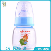 BPA FREE high borosilicate glass baby bottle 3 gallon glass water bottle