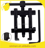 AB-2 ARMATURE BEARING PULLER FOR HAND TOOL&AUTO TOOLS