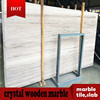 China crystal white wooden marble & factory price