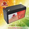 12v 7ah high performance maintenance free battery