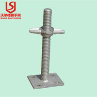 World Brand Solid U-head Jack Base 38*400mm for Ring Lock Scaffold Shoring System for construction scaffolding