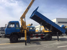 SQ2.5SA1 Technological Innovation Design Mounted Crane Truck Supporting Legs