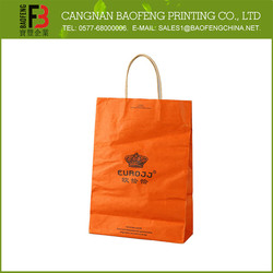 Latest Professional Supplier Wine Paper Bag