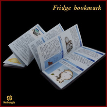 Competitive price Fast Delivery folding recycled magnetic bookmarks