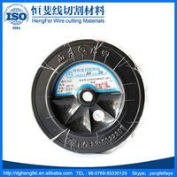 Hot sale 0.18mm edm molybdenum wire