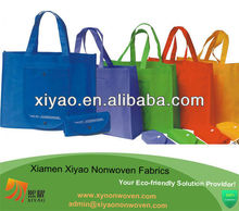 Printed Nonwoven Bag for Promotion