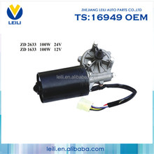 Spare Parts High Performance Manufacturer Vehicle motor electric