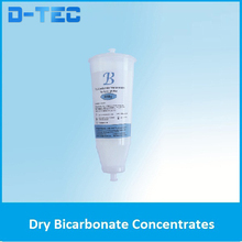 Gambro machine use Bicarbonate Cartridge, good quality bicarbonate cartridge, sodium bicarbonate cartridge