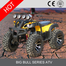 High quality differential lock shaft 250cc electric mini ATV