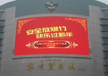 indoor,outdoor curved led screen wall
