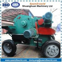 bottom price electric wood chipper, waste wood pallet chipper, wood crusher