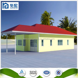 2015 new technology strong and durable insect netting house