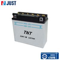 China provide 12N7-3B 12V standard lead acid motorcycle battery