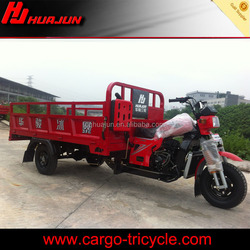 cargo tricycle/bicycles of three wheels for adult/trike 3 wheel motorcycles
