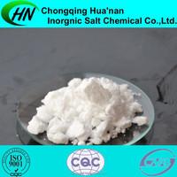 Military Grade Zinc Dihydrogen Phosphate Manufacturers,CAS: 13598-37-3