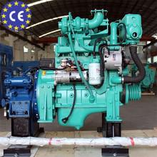 LD 4BTA3.9-GM65 65HP Factory Price Engine 4BTA Marine Diesel