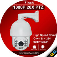 """7"""" 1080P 20X Optical zoom PTZ Lowes outdoor security cameras"""