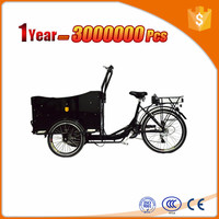 high quality electric recumbent trike with front cargo basket