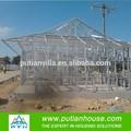 Llave proyecto de prefabricada casa