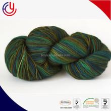 mohair like fancy type 100% acrylic yarn