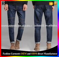 Cheap China wholesale newest model mens Denim Jean