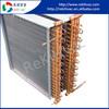 /product-gs/reki-ow-noi-se-evaporator-with-fan-motor-for-refrigerator-specs-60279672721.html