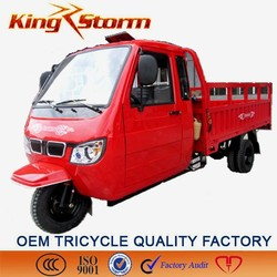 2015 China heavy loading 3 wheel cargo tricycle with cabin