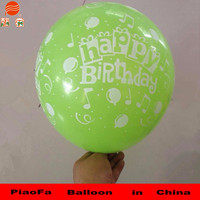 2015 balloon factory Latex balloon high quality Party Decorative Christmas Balloon gift