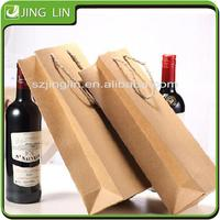 Reusable wine bottle air paper bag wine tote paper bag wholesale with logo print