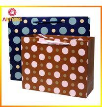 Cosmetic Paper Bag Factory Packaging Bag Mail