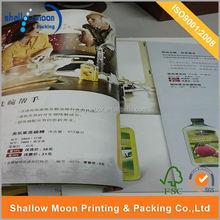 high grade hard cover full color book printing digital printing