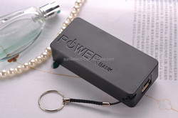 directed electronics real capacity rechargeable battery portable battery