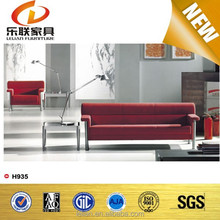 Popular Modern Steel Frame office sofa, leather sofa furniture, office sofa set design