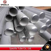 China wholesale market agents 201 stainless steel tube/pipe price