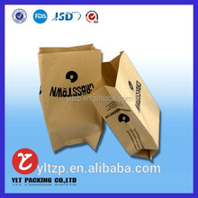 Custom In stock eco-friendly print paper pouch for chestnut alibaba
