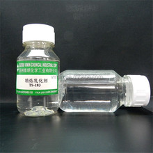 High quality Textile chemicals Scouring and wetting Agent for oil removing