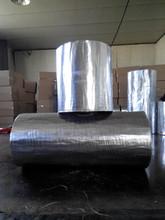 manufacturer: self adhesive bitumen roof sealing tape, roof waterproof band