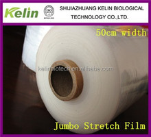 lldpe stretch film jumbo roll 23micronx50cm wrap plastic film jumbo roll
