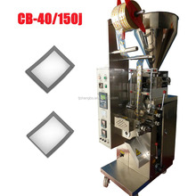 High quality automatic food liquid/detergent liquid sachet packing machine