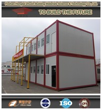 2015 steel Container house box house