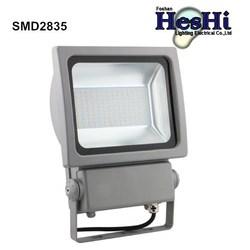 2014 Focus IP65 CE Outdoor LED Flood light 10w 20w 50w 70w 100w 250w