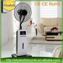 eléctrico del ventilador de pedestal de soporte eléctrico del ventilador eléctrico ventilador de la niebla