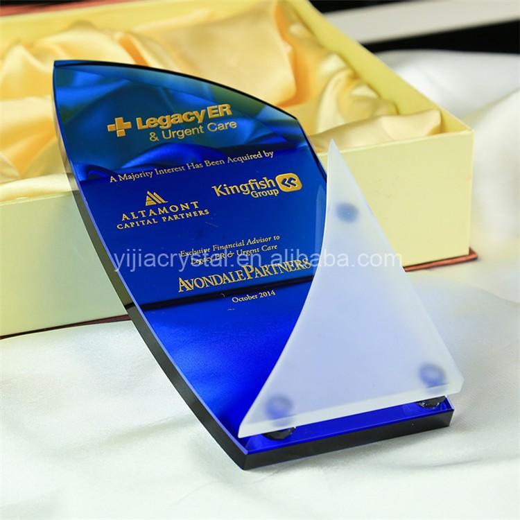 crystal award trophy 3.jpg