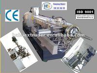 HS SHJ-75 twin-screw co-rotating Plastic Pelletizing / Granulating system